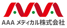 AAAメディカル株式会社